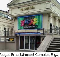 Vegas Entertainment Compex, Riga.